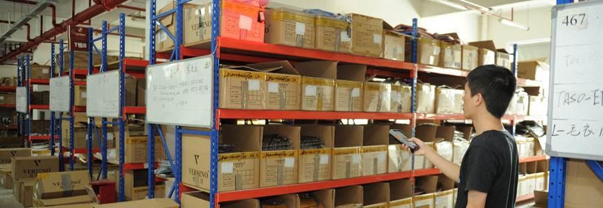 防窜货串货,,商品管理