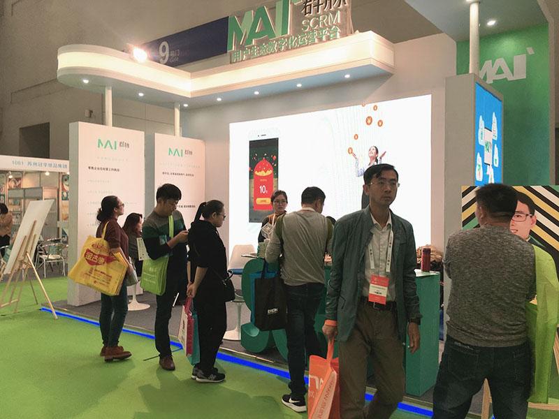 群脉SCRM中国零售业博览会展台