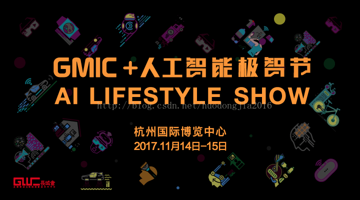 群脉SCRM参展2017GMIC+极智节