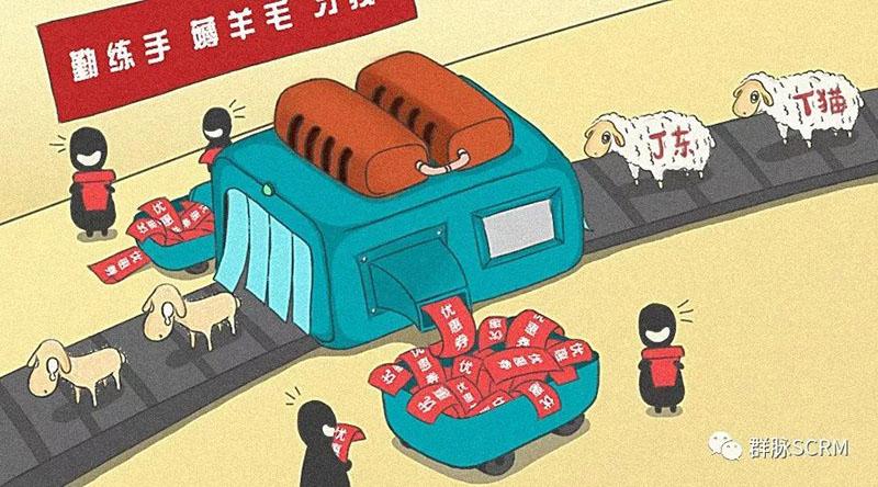 奖励礼品往往囤积在羊毛党和渠道商的仓库中