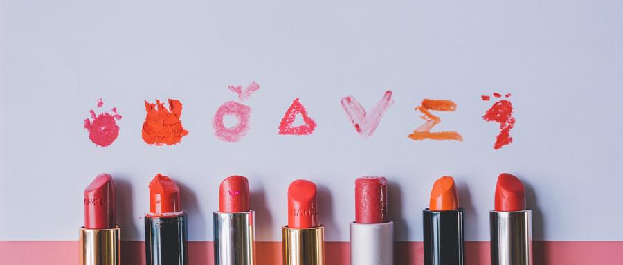 通过精准营销与互动营销,打造美妆爆款