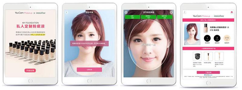 技术趋势:科技助力个性化智能美妆的快速发展