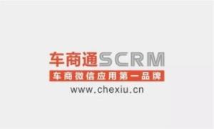 群脉SCRM8