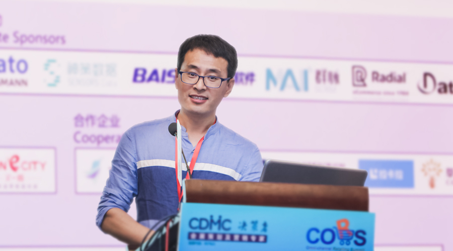 第五届中国全渠道零售峰会(上海)-车传利演讲01